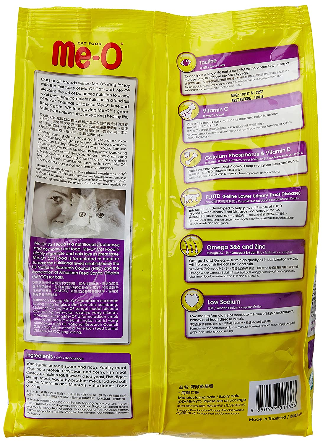 Me O Adult Cat Food Seafood 1 2 Kg Amazon In Pet Supplies