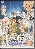 VitaminZ 東京・盛夏の陣 イベントDVD