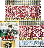 学習まんが人物館最新外国の偉人セット(既30巻セット)