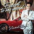 Escort to my world(初回限定盤)(DVD付)