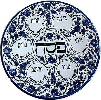 Blue Flowers - PASSOVER SEDER Plate - Jewish Dish Armenian Ceramic Hebrew Israel Judaica Gift  sc 1 st  Amazon.com & Amazon.com: Blue Flowers - PASSOVER SEDER Plate - Jewish Dish ...