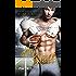 Hot Stuff (Sexy Jerk World Book 3)