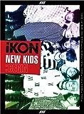 NEW KIDS : BEGIN (DVD付)(スマプラ対応)