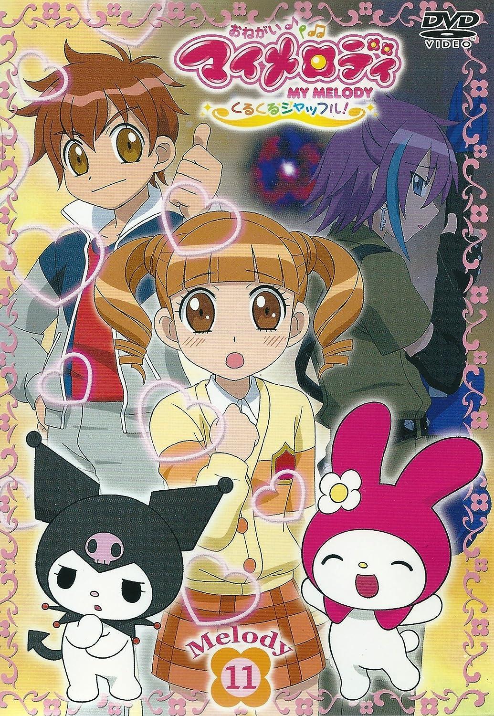 Términos y distribución de animación en Japón (y algunas ideas erróneas en torno a esto) A1w2bPb1DAL._SL1500_
