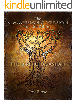 Complete jewish bible an english version of the tanakh old the new messianic version of the bible the brit hadashah new testament fandeluxe Choice Image