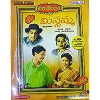 Missamma Telugu Movie VCD 3 Disc Pack