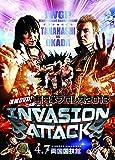 速報DVD!新日本プロレス2013 INVASION ATTACK 4.7両国国技館