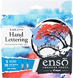 Pilot Enso Kakuno Hand Lettering Fountain Pen Set, Red Maple - Amazon Exclusive Kit!; Artful Writing  Collection; 2 Nib Sizes: (Fine .44mm and Medium .58mm); (10684)