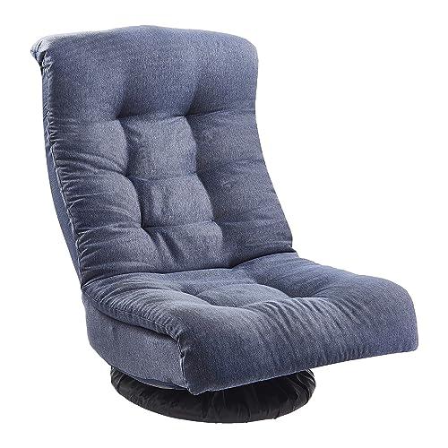 Amazonbasics Swivel Foam Lounge Chair