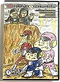 ゴリパラ見聞録 DVD Vol.7 ( 初回限定特典「ゴリパラ一献すごろく」封入)