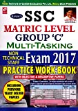 Kiran's SSC Matric Level Group 'C' Multi-Tasking Non-Technical Staff Practice Work Book - 1826