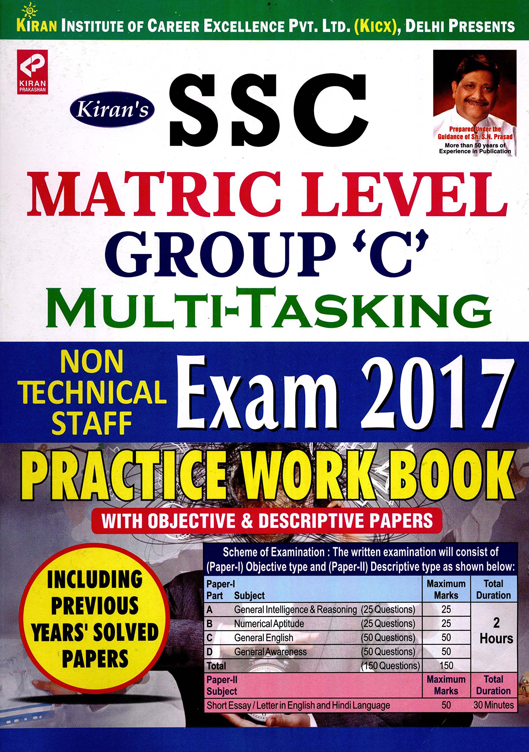 buy k s ssc matric level group c multi tasking non technical  buy k s ssc matric level group c multi tasking non technical staff practice work book 1826 book online at low prices in k s ssc matric