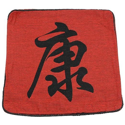 Funda para cojín 45,72 cm con diseño de estilo con símbolo Feng ...