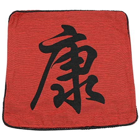 Cushion Cover 18 45cm Tapestry Style Chinese Symbol Feng Shui