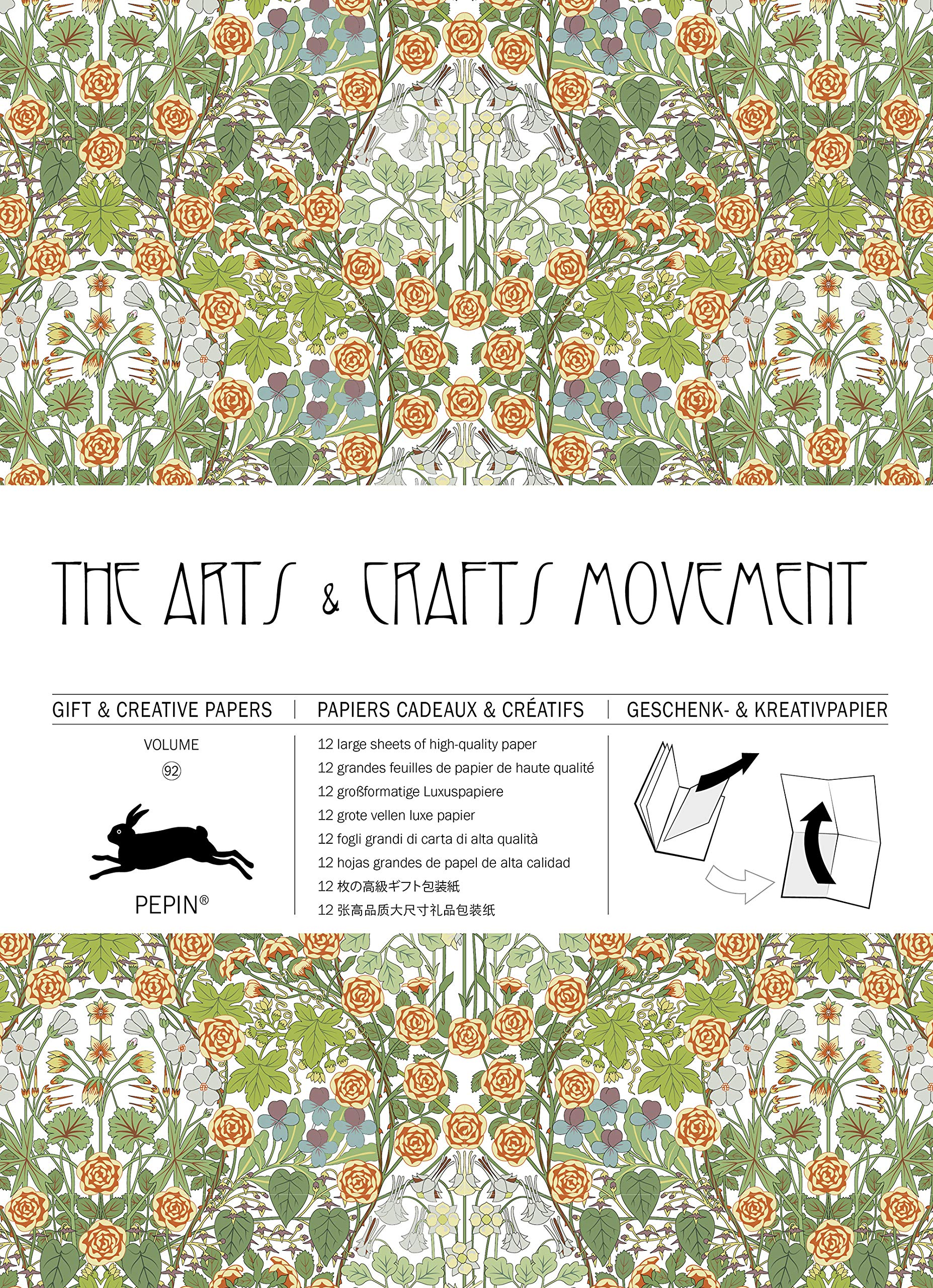 Arts and Crafts Movement: Gift & Creative Paper Book Vol.92 (Multilingual Edition) (English, Spanish, French and German Edition)