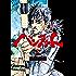 バンデット(2) (モーニングコミックス)