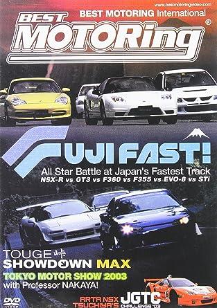 Amazon com: Best Motoring International: Fuji Fast! All Star