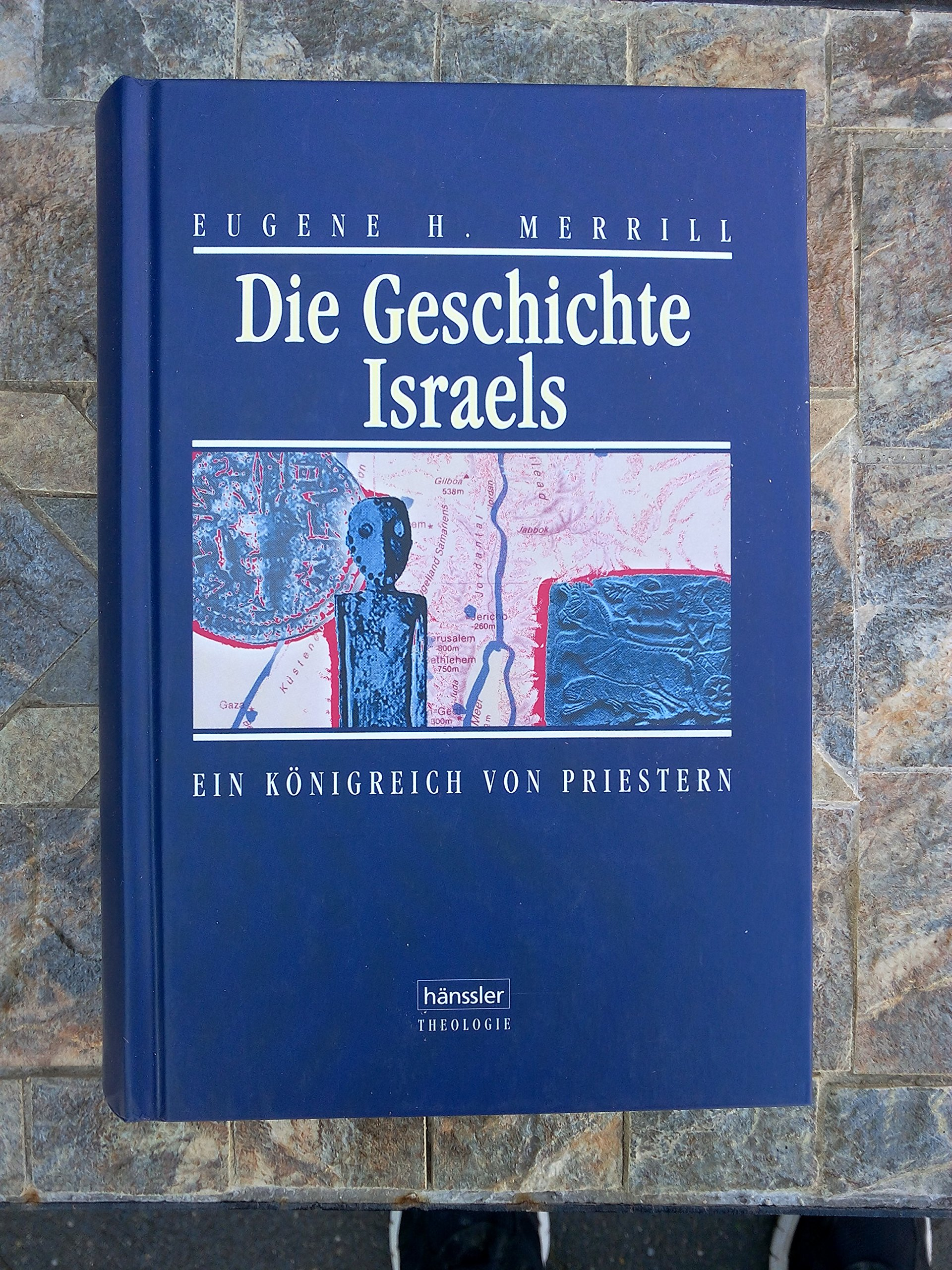königreich israel
