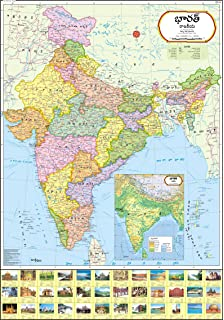Buy world political map telugu book online at low prices in india india political map telugu gumiabroncs Gallery