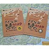 さざなみ島走Map ((せとうちサイクリングmapシリーズ))