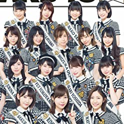 AKB48総選挙公式ガイドブック2017