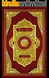 魔女の大暗号 (N-angou文庫)