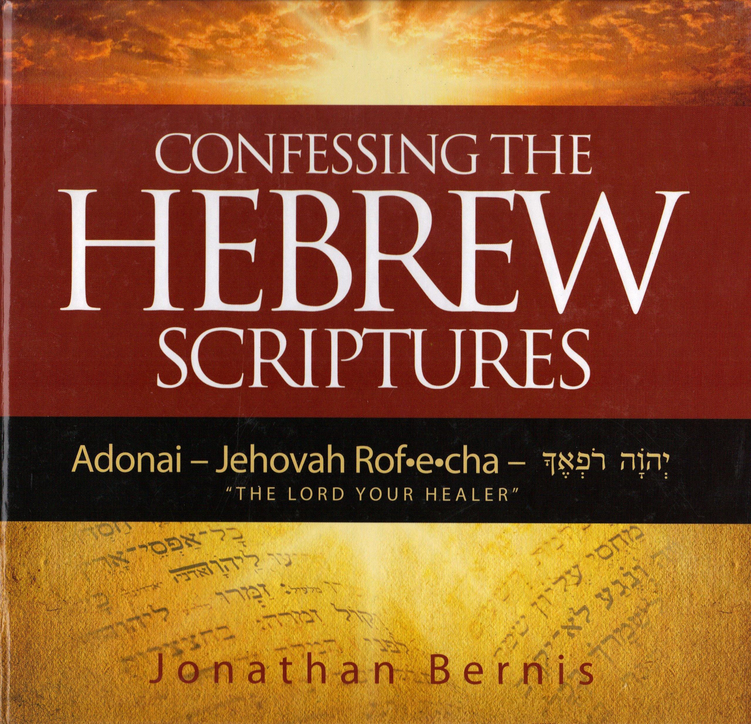 Confessing the Hebrew Scriptures (Adonai - Jehovah Rof-e-cha