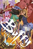 Buffy Season 10 Library Edition Volume 3