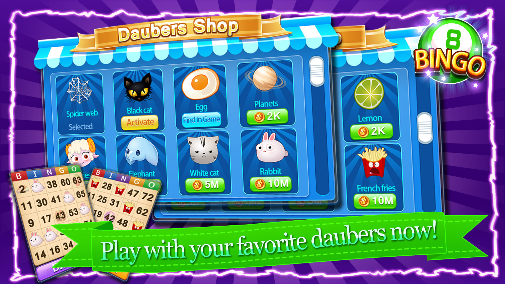 Toy App For Kindle Fire : Amazon bingo free games for kindle fire