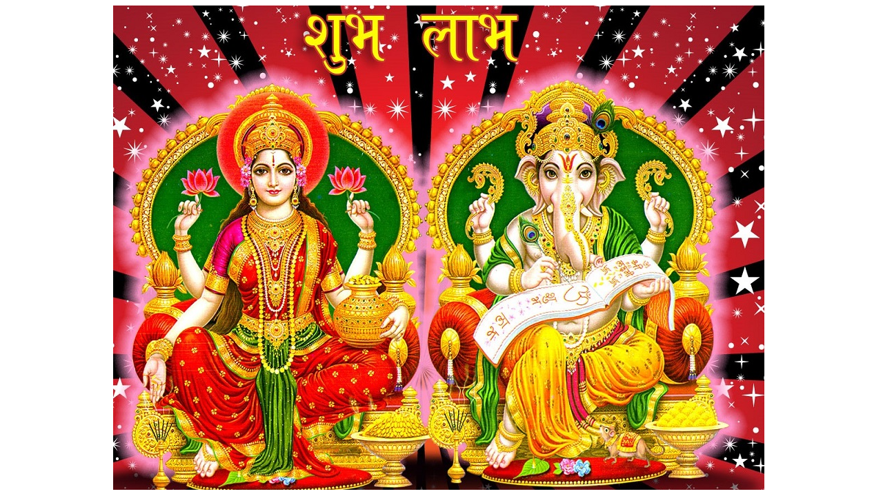 Amazoncom Lord Lakshmi Ganesh Live Wallpapers Appstore For Android
