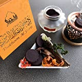 Dukhoon Al Faris - Luxury Arabic Bakhoor. Can be used on an Exotic Burner, electric burner or traditionally on charcoal
