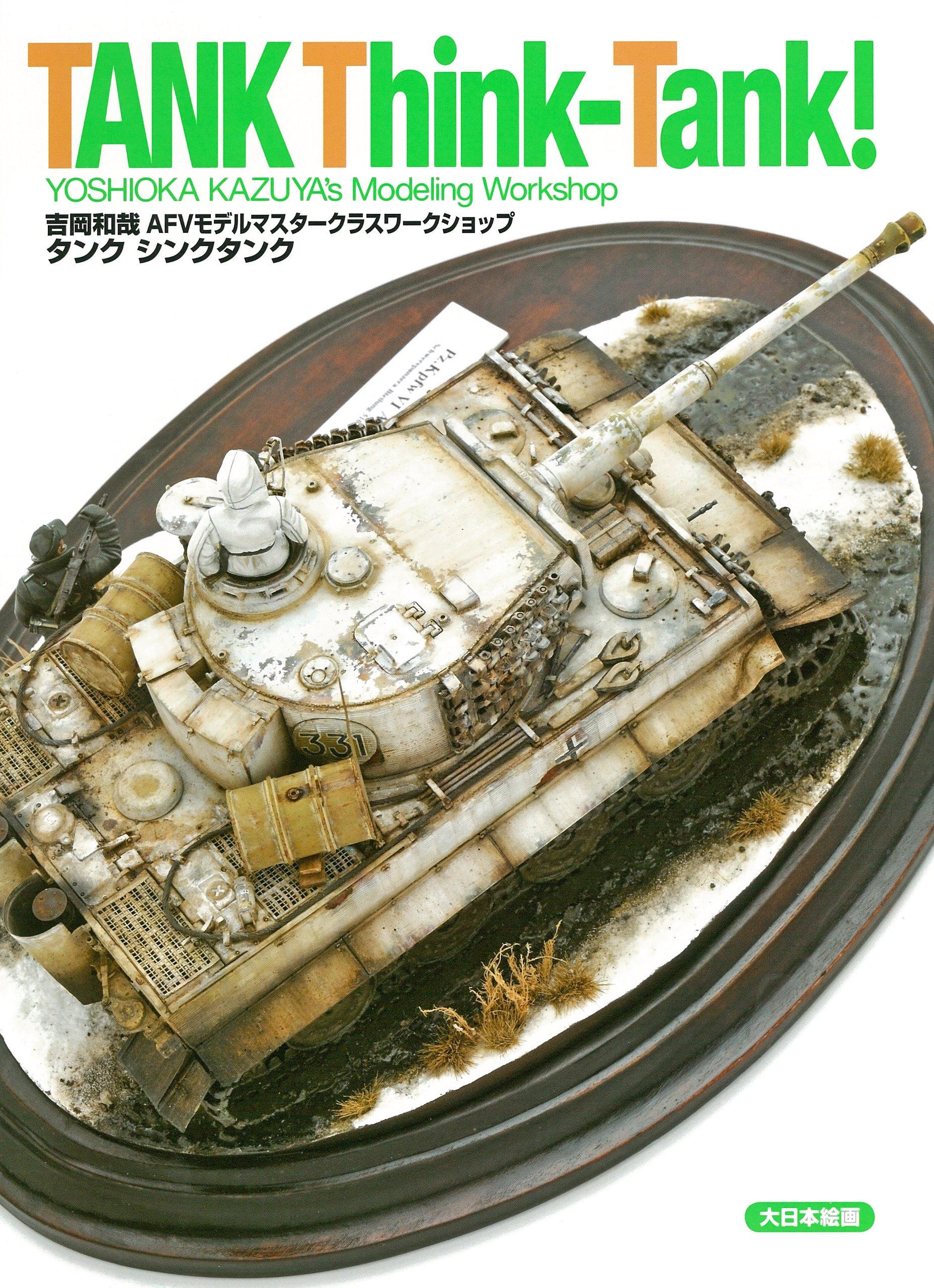 Download Tanku shinkutanku : Yoshioka kazuya eefuvui moderu masuta kurasu wakushoppu. pdf epub