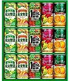 伊藤園 YMK-20D(実のある果汁+野菜飲料)S缶 (野菜ジュース フルーツジュース詰め合わせ)