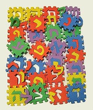 Resultado de imagen de hebrew letters