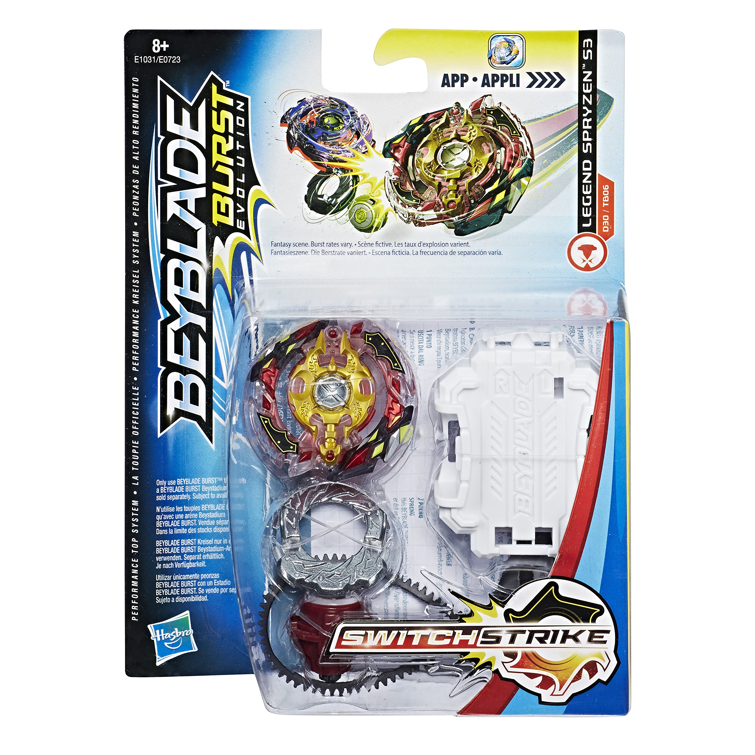 Beyblade - Pack de Demarrage - Spryzen S3 - E1031 product image