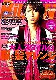 BiDaN (ビダン) 2009年 12月号 [雑誌]