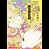 下鴨アンティーク 白鳥と紫式部 (集英社オレンジ文庫)