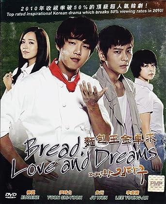 Amazon com: Bread love & Dream Korean Drama with English Subtitle