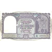 INDIGOCREATIVES™ X Rare Early 1950's Second Independent India Issue Ramarao Large 10Rps Boat on Back Collectable