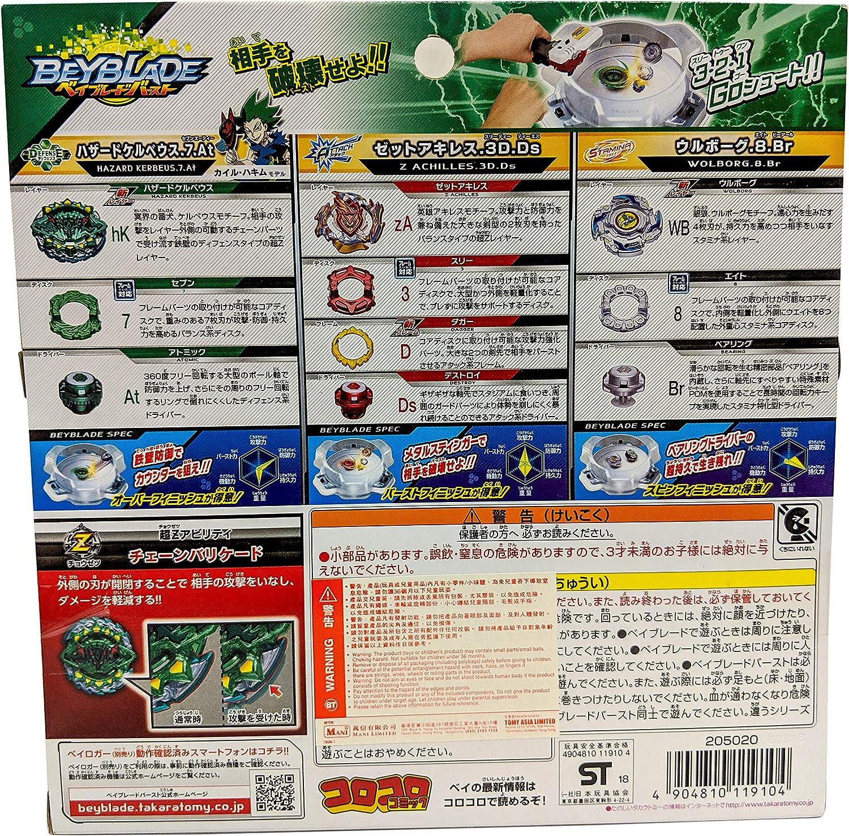 Takara Tomy BeyBlade Burst B-121 Cho-Z Triple Booster 119104