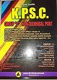 KPSC GROUP C NON-TECHNICAL EXAM KARNTAKAKA 2017-18 english medium