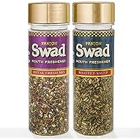 Panjon Swad Mouth Freshener Royal Fresh Mix & Roasted Saunf (Pack of 2), 165 gm