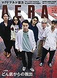 AERA 2017年 7/3 号【表紙:Suchmos(サチモス)】雑誌