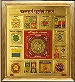 SAF Golden Foil Sampoorn Kuber Yantra Print Framed Painting (Synthetic, 30 cm x 2 cm x 30 cm)