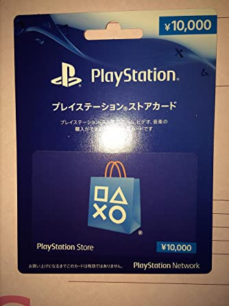 Buy Sony PlayStation Network Card/Ticket (10000 YEN for Japanese
