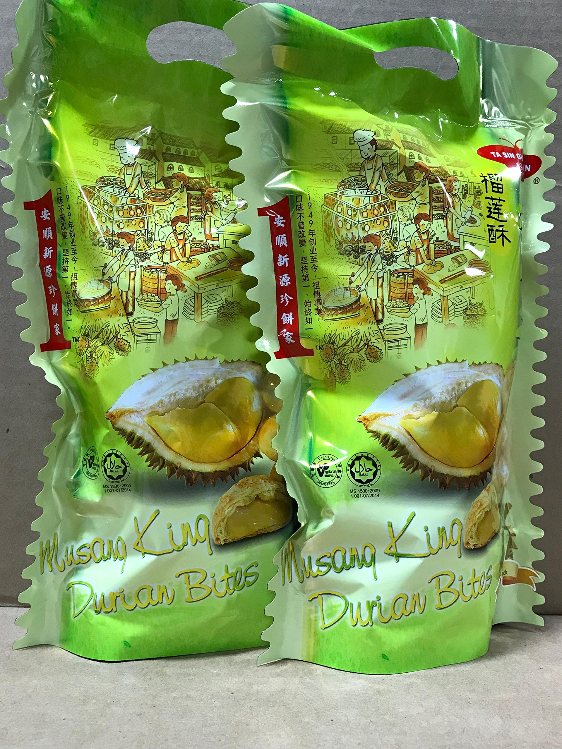 KC Commerce MUSANG KING Durian Bites 6 pcs/ bag Pack of 2