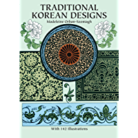Traditional Korean Designs (Dover Pictorial Archive) (English Edition)