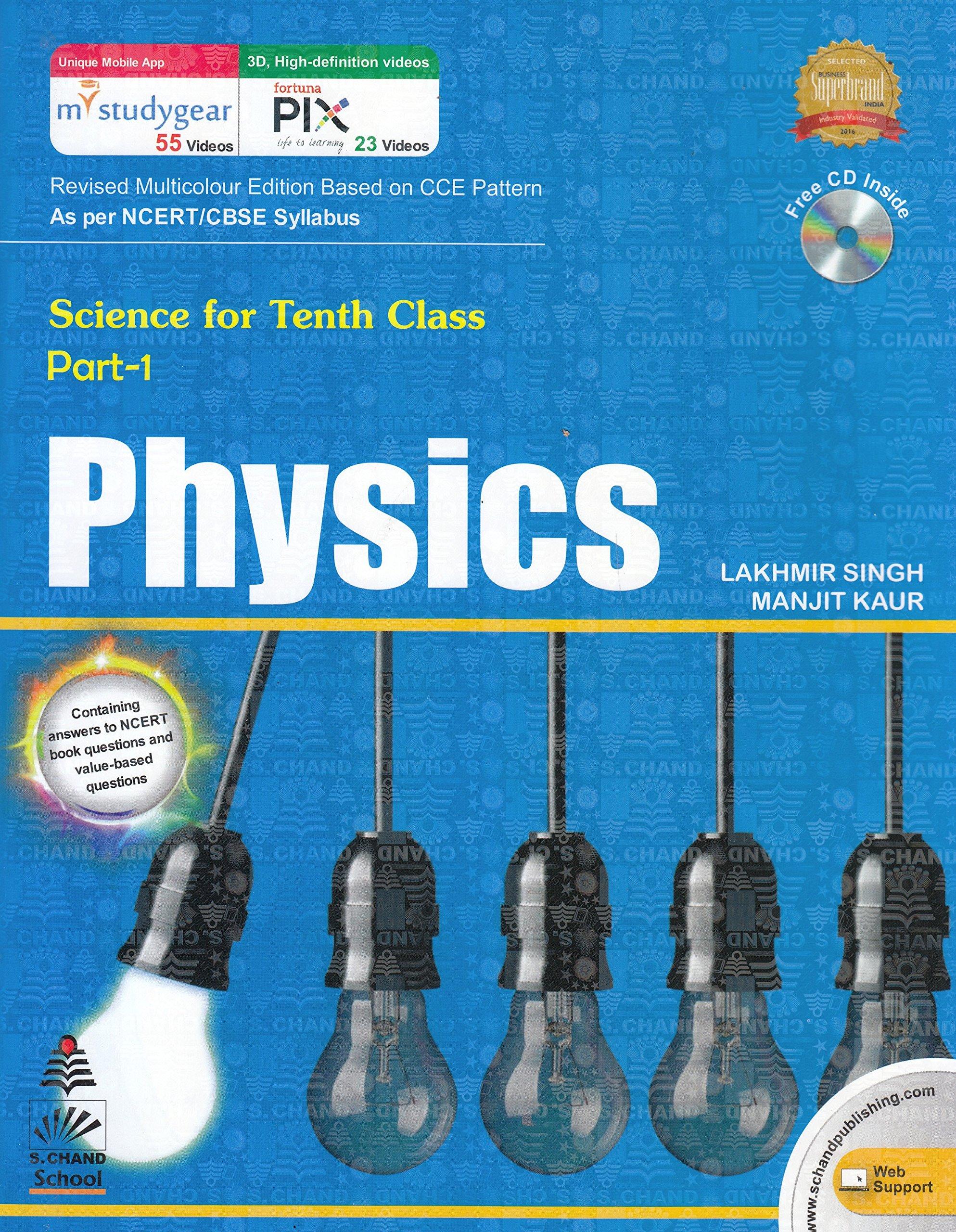 Science For Tenth Class Part 1 Physics W/Cd : Cbse: Manjit Kaur (Author)  Lakhmir Singh (Author): 9789352530489: Amazon.com: Books