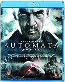 オートマタ [Blu-ray]
