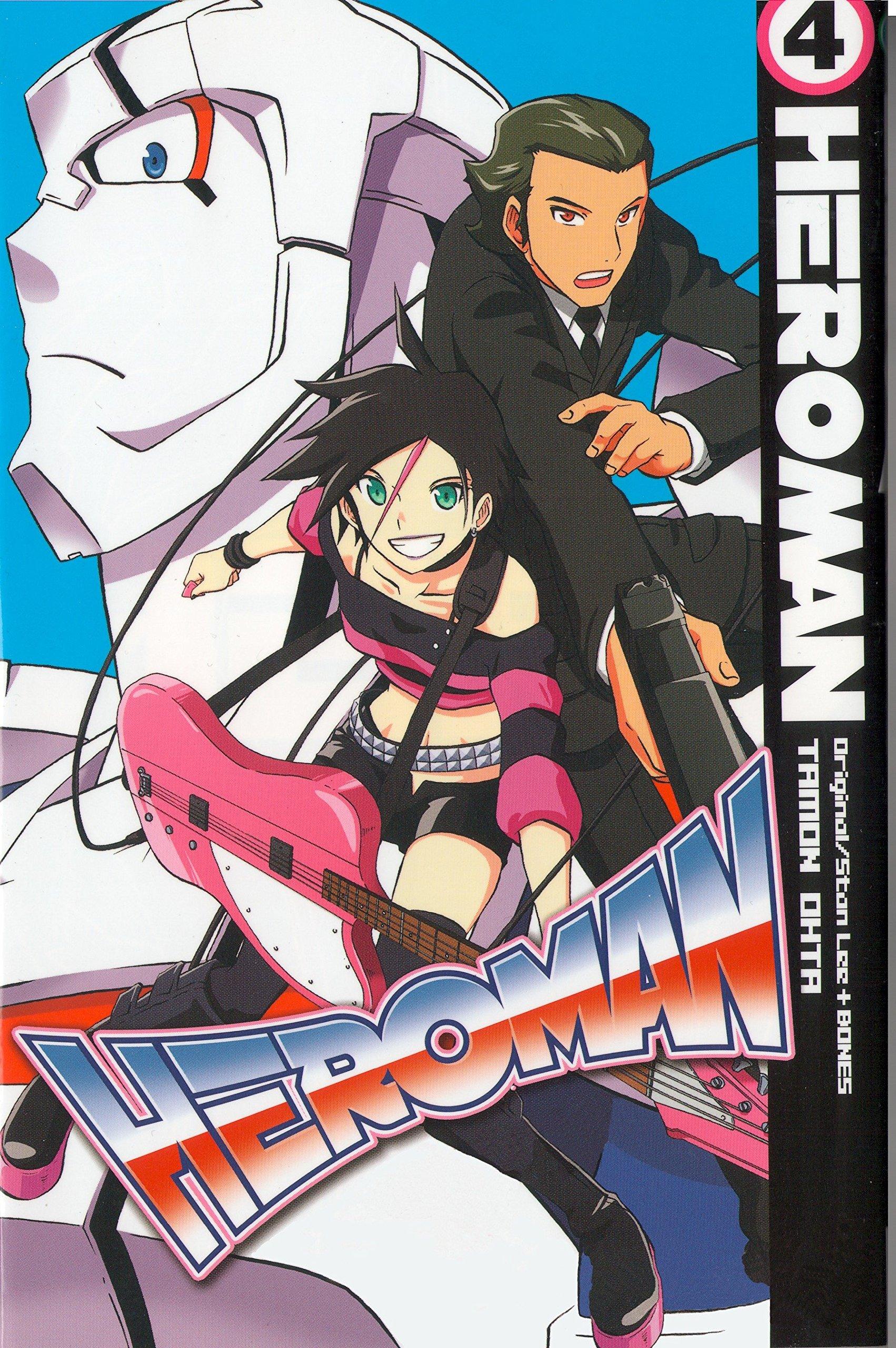 heroman